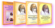 Audiobooks - His Holiness Maharishi Mahesh Yogi
