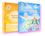 Veda Vision DVD covers