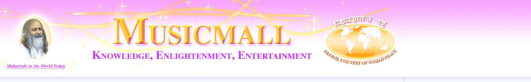 Music Mall - Knowledge, Enlightenment, Entertainment