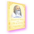 His Holiness Maharishi Mahesh Yogi - The Science of Being and the Art of Living