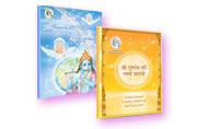 Maharishi Veda Vision Music DVDs Animated Songs of Total Knowledge
